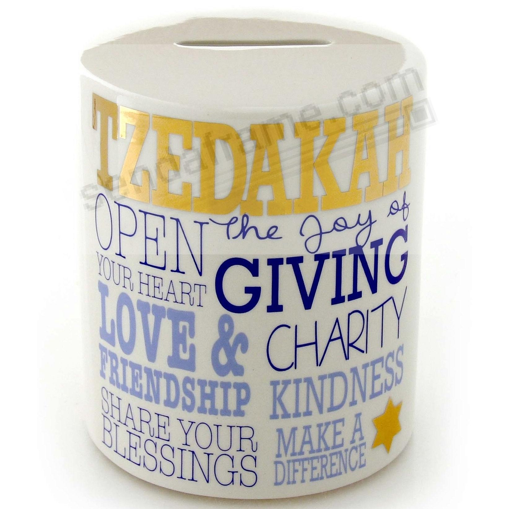 Gold Tzedakah Judaica Bank by Our Name is Mud®