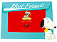 SNOOPY & WOODSTOCK BEST FRIENDS special Peanuts� piece