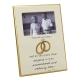 ENDURING LOVE 50th ANNIVERSARAY interlocking rings frame by Enesco�